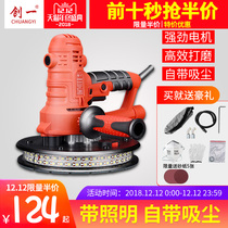 Dust-free wall grinder handheld self-priming putty wall polishing machine sandpaper machine sanding machine sand wall Machine