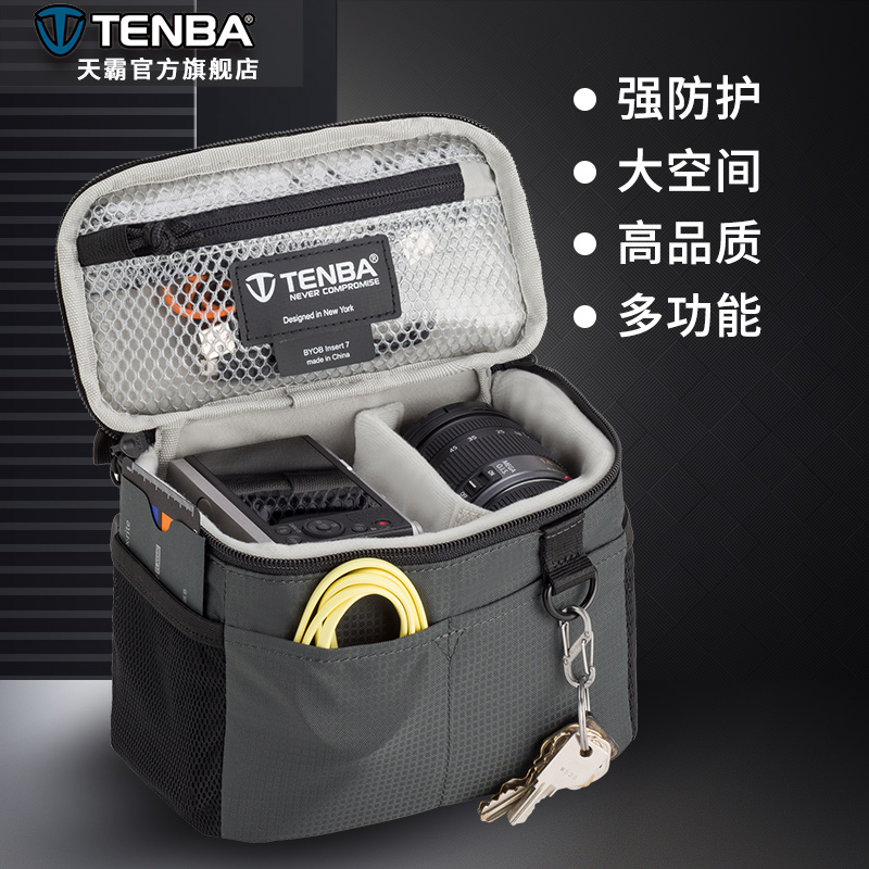 Buy tenba camera bags, TENBA Tianba photography camera liner micro SLR multi-function outdoor professional Sony Kang Canon 7 inch
