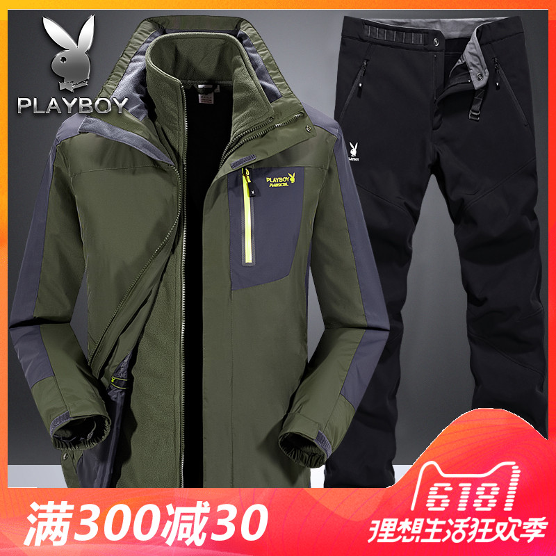 Playboy Jackets Set Men's Three-in-One Winter Thicken Warm Four Seasons Waterproof Breathable Outdoor Mountaineering Wear