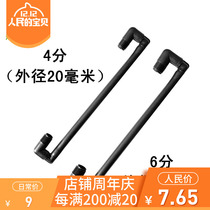 Garden qiqiu frame 4 points 6 points universal Rotary hinged valve buried nozzle riser adjustment elbow elbow