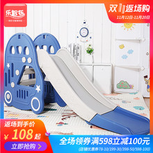 Lok Chi in lengthening and thickening slide indoor children plastic toy slide home baby folding slide