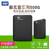 WD Western Digital Elements E 500gb mobile hard disk 500g usb3.0