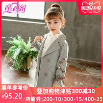 Girls embroidered trench coat in the long section of autumn female baby lapel collar solid color cotton autumn childrens casual jacket