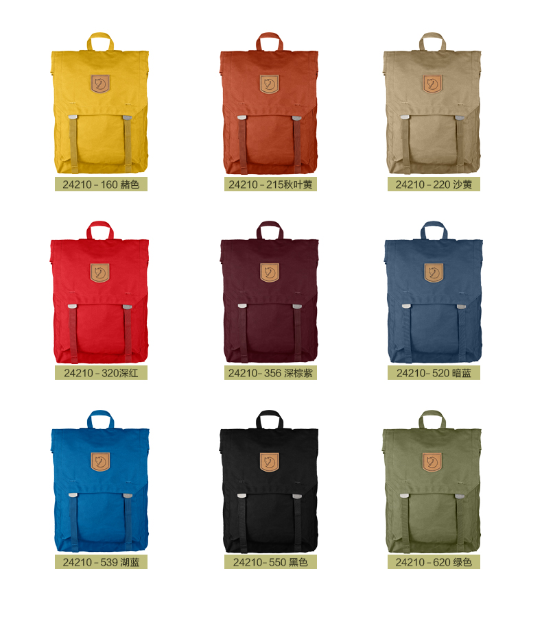 Fjallraven Arctic Fox G1000 Kanken No.1 Outdoor 24210