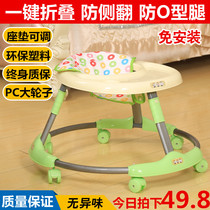 Baby walker + 6 / 7-18 months baby anti-rollover multi-function folding walker learn to slip car