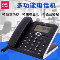 Powerful 790 telephone Home Office cable landline Hands-free voice broadcast caller ID Alarm Clock