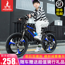 Phoenix bicycle children middle and senior children 8-10-13 years old boys and girls Mountain bike students Shock absorber disc brake variable speed car
