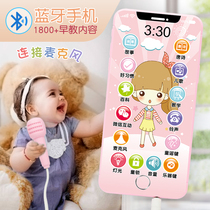 0-3 year old baby toy mobile phone can bite anti-saliva child touch screen baby simulation child puzzle charging phone