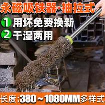 强力强磁棒永磁吸铁器磁力棒除铁器滋铁石吸铁石铁屑清理器拾捡器