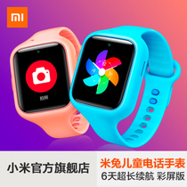 Millet m rabbit children waterproof watch phone color display GPS students positioning cute boys and girls digital watch