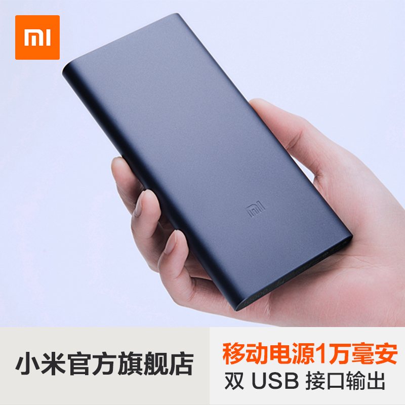 Millet Charging Po Mobile Power Supply 210 000 mA Ultra-thin Portable Large Capacity Mini Metal Impulse Po