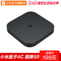 (New product listing)Xiaomi Xiaomi box 4c High-Definition smart voice TV set-top box