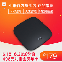 Xiaomi millet millet 3C home WiFi network in the box to the digital cable TV set-top box player
