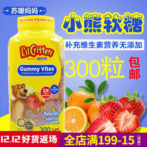 United States imported ligui lilcritters bear sugar childrens multivitamin gummies 300 capsules