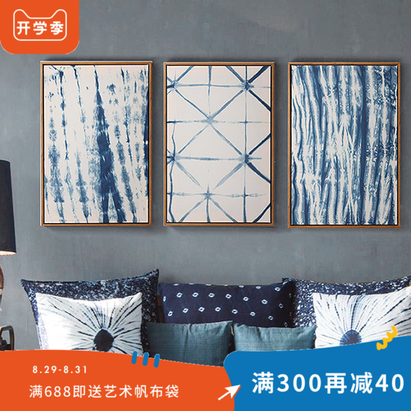 Handmade tie-dyed decorative paintings of Xingchuan Ethnic Style New Chinese style living room background wall hangings collection frescoes Lanyun