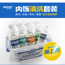 Auto supplies interior cleaning foam roof fabric velvet seat Dry cleaning multifunctional powerful decontamination detergent