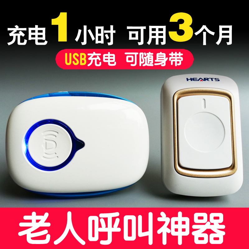The 唿 called the caller wireless home 牀 the first button emergency ring remote 唿 call the bell alarm called the human bell