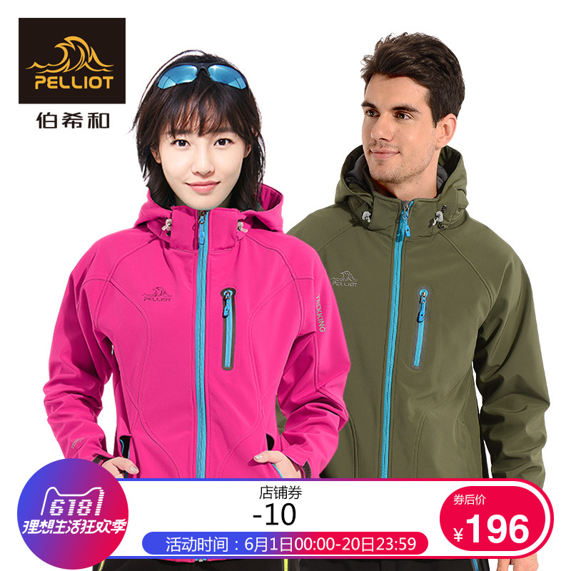 French Pelliot and outdoor soft shell coat for men and women autumn and winter windproof waterproof warm fleece jacket soft shell jacket