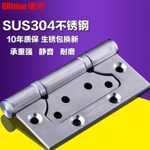 Degas Mother Hinge 4 inch 304 stainless steel hinge free slot door foliage 5 inch mute bearing hinge hinge