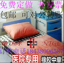 Custom Medical Hospital waterproof rubber cloth Pillow Core Single menstrual mattress can be washed breathable adult baby isolated Pads