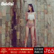 Three piece bikinis sexy fashion blouse chest small tassel gathered outside the ride beach holiday hot spring bathing suit