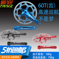 TANKE Big Tooth Disc 60T Tooth Disc Single Plate Highway Bicycle Mountain Bike Folding Car Flying Dead to Modify Single Speed Steel