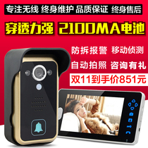 HD 7 Wireless visual intercom Villa Doorbell video Doorbell home color remote control unlock long distance