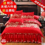 Thickening bedspread bed skirt four pieces of Princess wind double quilt wedding red 1.8m2.0m m bed summer