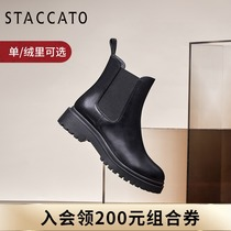 Sgatu 2020 winter new thick-soled smoke pipe boots Chelsea boots handsome womens short boots 9VL14DD0
