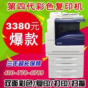 Xerox color laser printer machine office copier scanner A3+ 2260/7535/3375