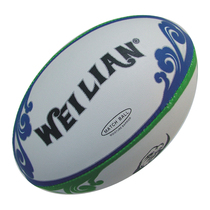 Rugby No. 5th hand Seam high-end competition WEILIAN-512 special dedication to the new listing