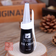 Marie beauty with black eyes eyelash glue 2015 upgrade models original authentic black glue