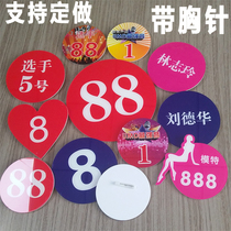 Match number card badge model player number brand digital brand number card with pin customization
