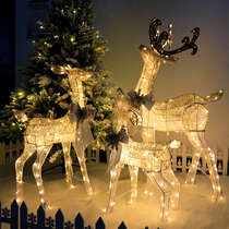 Christmas decoration mall hotel indoor and outdoor window scene set a family of three glowing iron Christmas deer