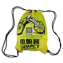 Spakct Bike Ride Small back bag outdoor sports backpack small back bag lightweight and easy to carry