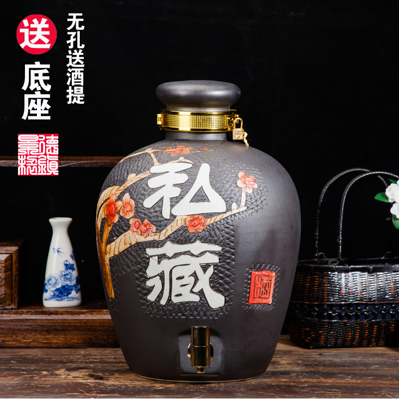 Jingdezhen ceramic jars 10 kg 20 kg 30 kg 50 engraving seals with faucet sparkling wine bottle jug