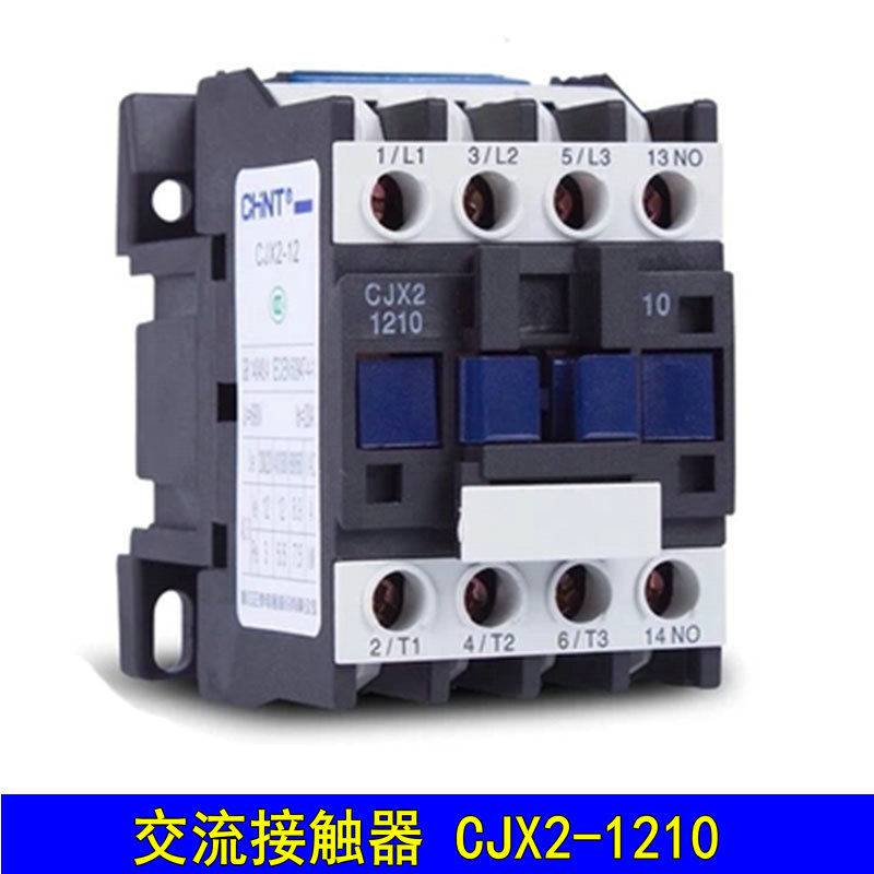 CJX2-1210/CJX2-1201 220V/380V coil silver dot of Zhengtai AC contactor (LC1)