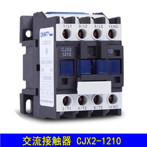 Zhengtai AC contactor (LC1) CJX2-1210 CJX2-1201 220V 380V coil Silver Point