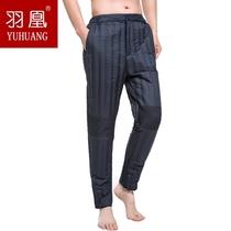 羽凰加厚中老年保暖高腰大码羽绒棉裤