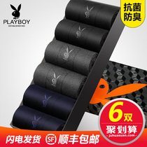 Playboy socks mens cotton tube thickened cotton deodorant sweat absorbent spring and autumn stockings autumn and winter socks sports