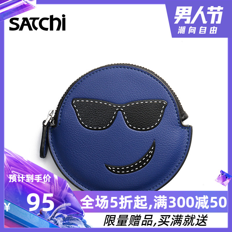Satchi/Salch Wallet Leather Express Bag Zipper Bag Short Purse Emoji Zero Wallet Multicolor Optional