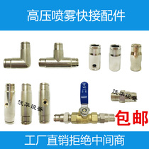 Disinfection landscape of high pressure spray shed greenhouse humidification and cooling farm artificial fog humidification fog equipment