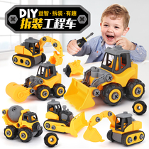 Childrens Engineering car toy trumpet removable screws disassembly group assembled automobile lean Intelligence boy 3-4-6 years old