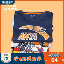 Anta childrens set 2020 mens autumn and winter clothing new model of large childrens cotton foreign pie chao Korean version of the shirt long-sleeved T-shirt