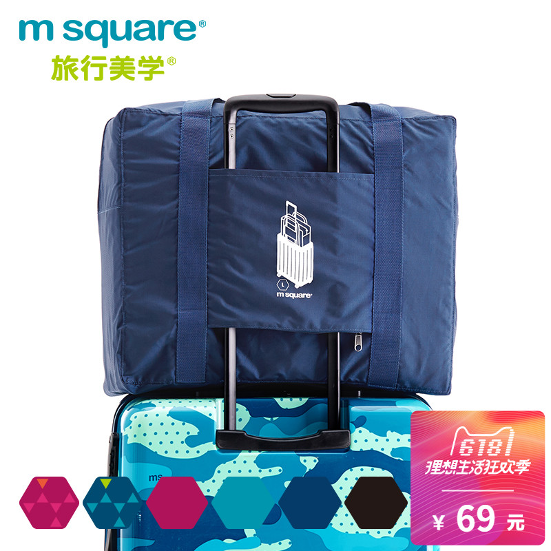 M square traveling folding shopping bags can be packed on the suitcase pull rod to accommodate large volume traveling bags