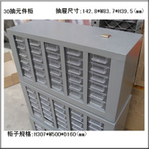 New Cabinets 30 pumping components cabinet lockers Parts Cabinets Drawer Cabinets Other cabinets more special offer