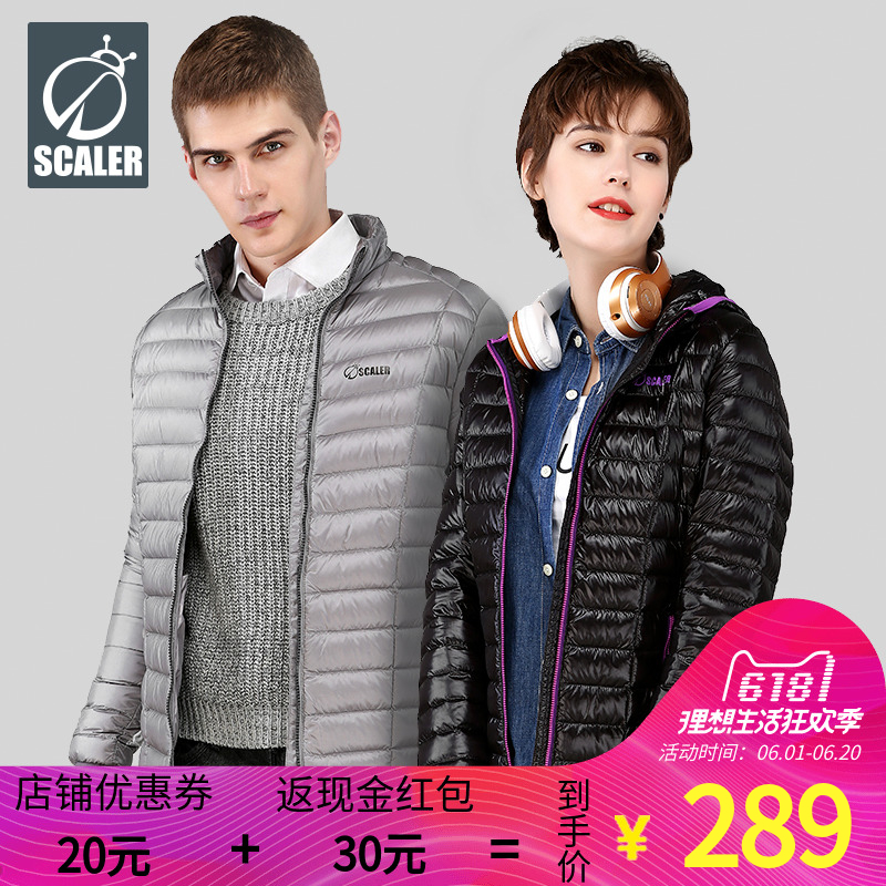Sikai Le SCALER outdoor men and women couples light goose down warm down jacket goose down jacket F6061064