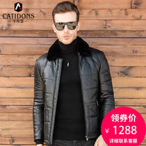 2017 new Haining leather leather male sheep with cropped leather jackets mens slim leather jacket mens jacket