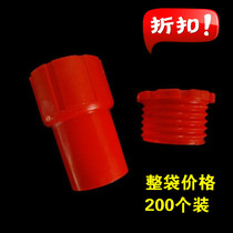 86 Bottom Box repair lock lock mother Cup comb red 16 wire pipeline Box Electrician Accessories bag 200 pcs