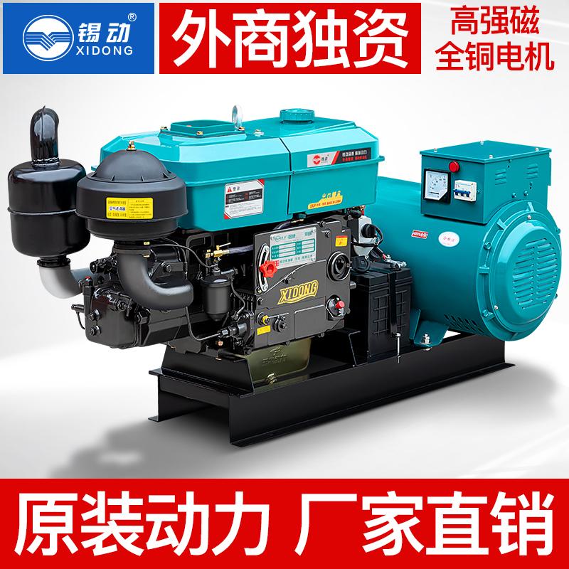 Tin-moved 15 kW 20 24kw30KW single-cylinder diesel generator set water-cooled single phase 220 three-phase 380V